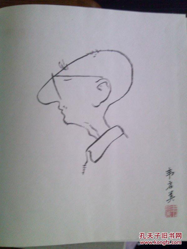 中国漫画书系.韦其美卷图片