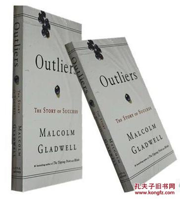 outliers: the story of success异类:不一样的成功启示录英文版