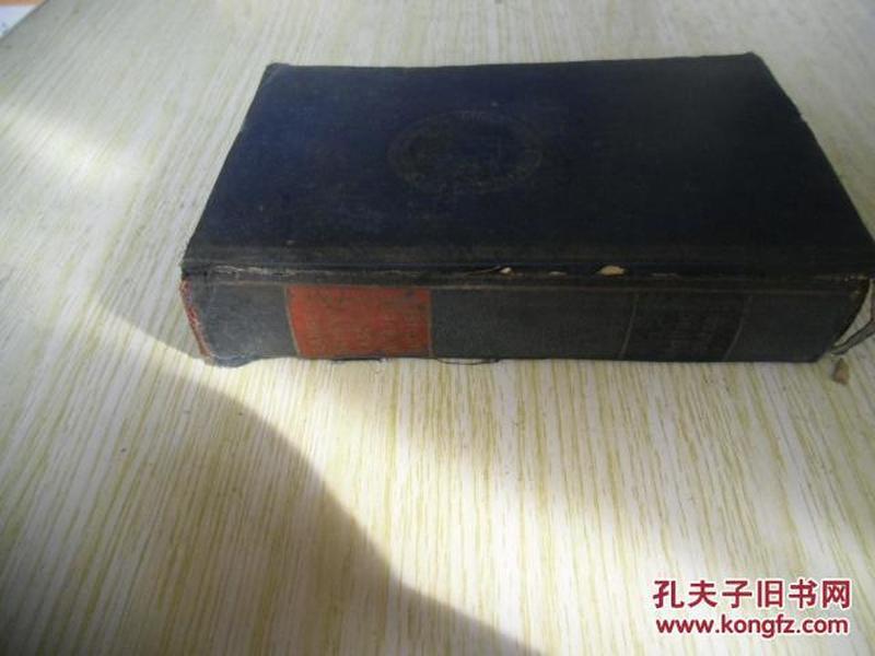 德文原版    Taschenworterbuch