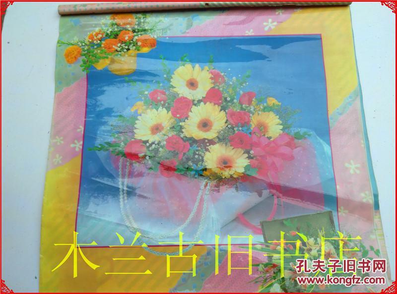 八九年代 怀旧塑料纸老挂历画 鲜花 51x54cm 9张合售图片