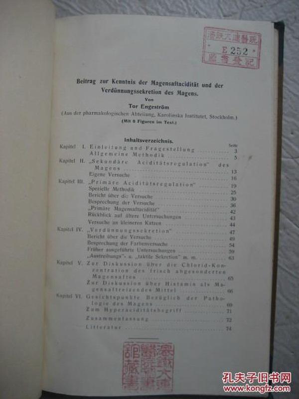 外国原版:医学书籍(1935年???)
