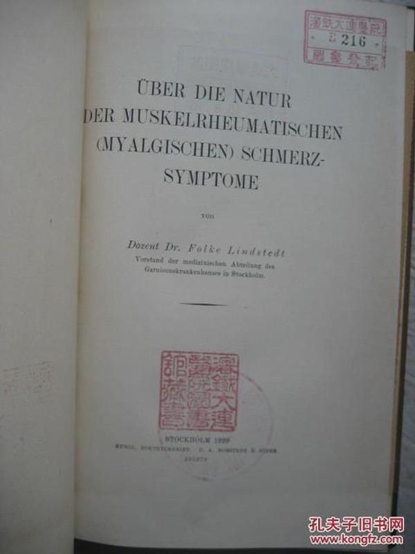 外国原版:医学书籍(1929年???)