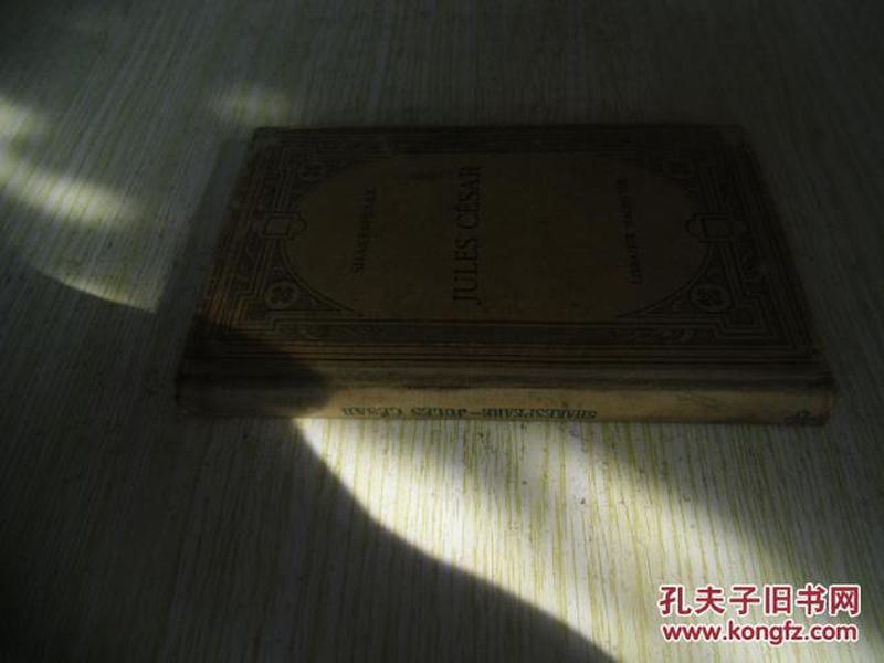 法文原版  古籍善本  JULES CÉSAR