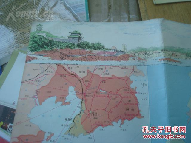 青岛城区图(比例1:3万) 手绘崂山全景鸟瞰图 中山路商业街放大图图片