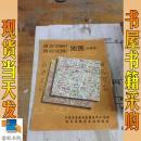 南京 2008  南京 民国 地图   珍藏版