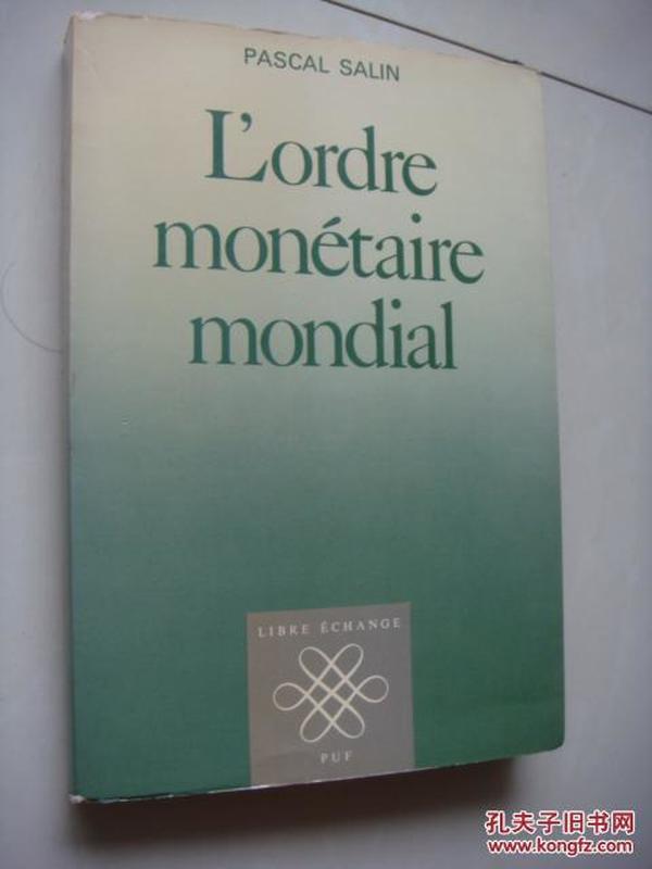 L'ordre monetaire mondial 法文原版毛边本