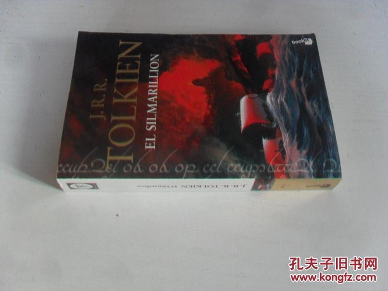 西班牙文原版 El Silmarillion (Spanish Edition)