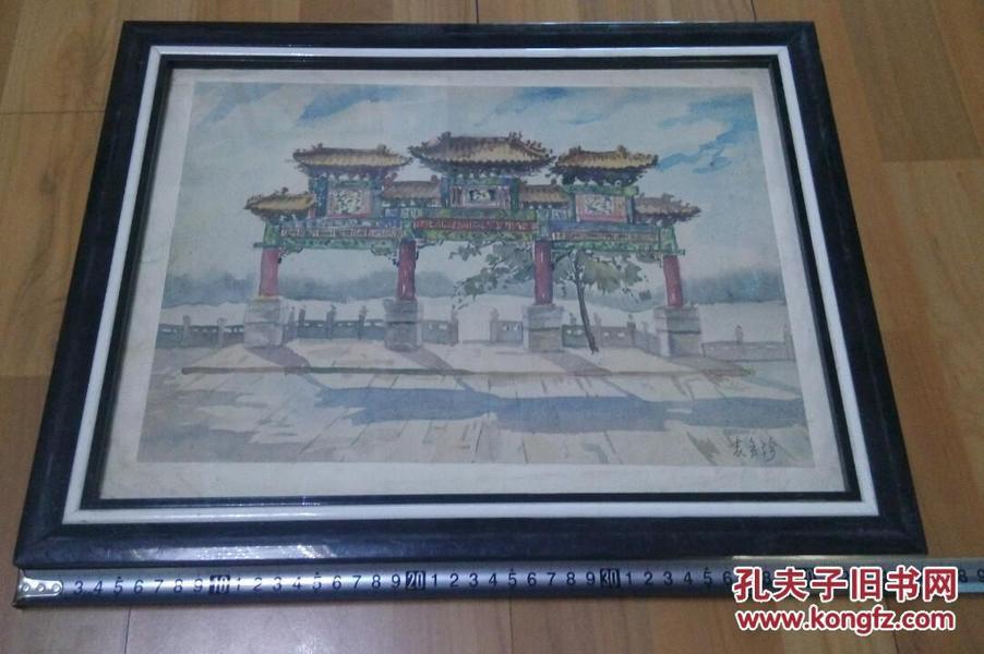 袁秀珍水彩画古建筑