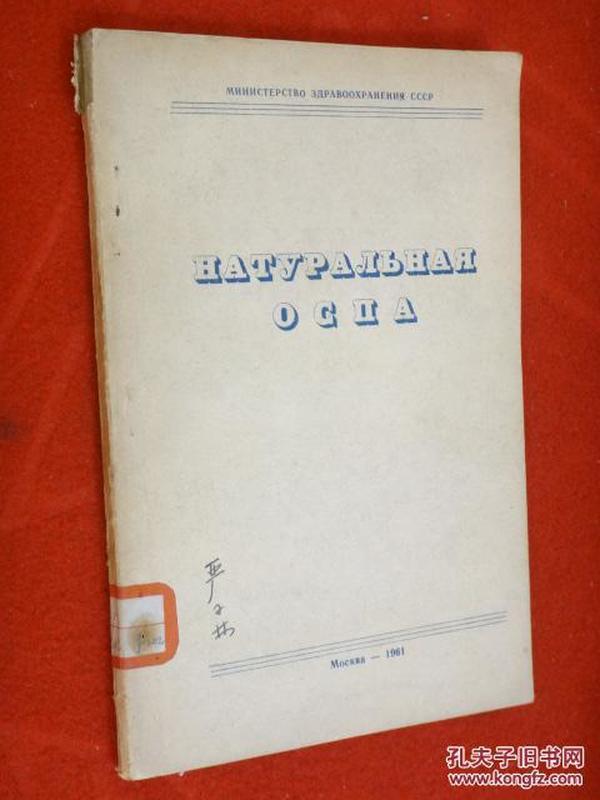 外文书  详见图片 天花文集