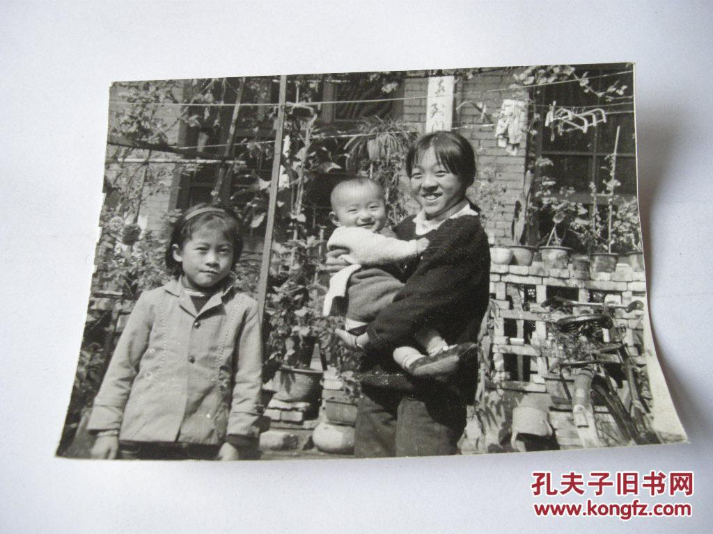 孔夫子旧书网老照片图片