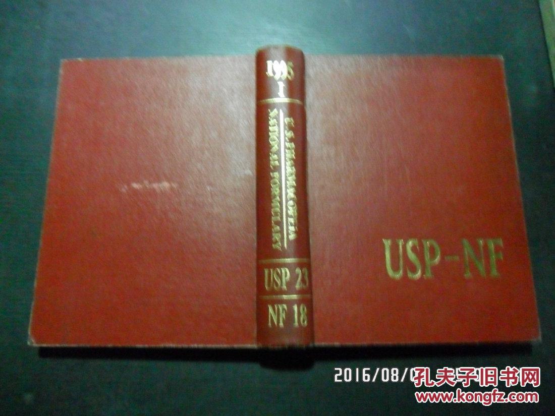 uspnfc743