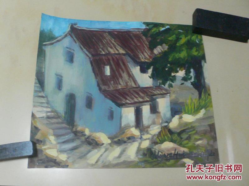 名家水彩画:《九华山之民居》(画家黄辉九十年代写生)