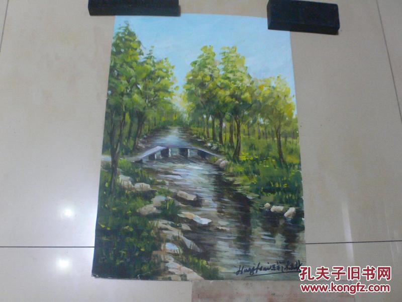 名家水彩画:《小河淌水》(画家黄辉九十年代写生)