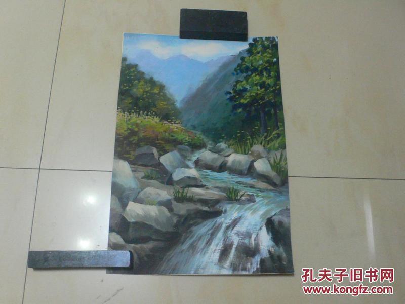 名家水彩画:《溪流迴转》(画家黄辉九十年代写生)