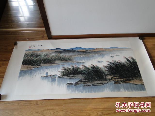 现代名家亚明水墨画山水画图片