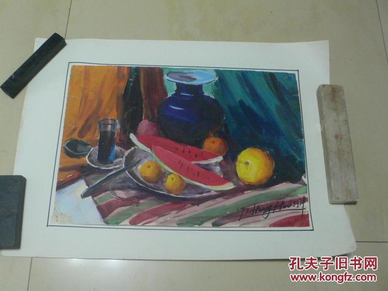 名家水彩画:《静物之二》(画家黄辉九十年代创作)