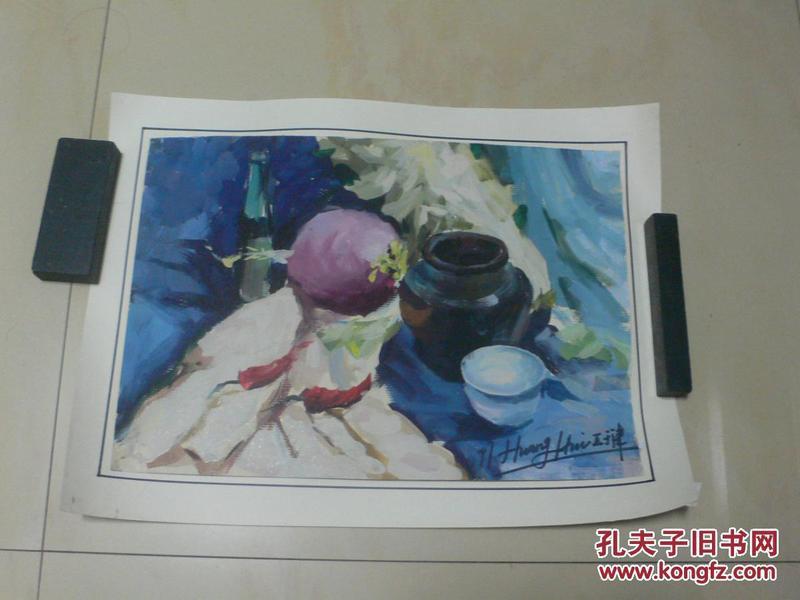 名家水彩画:《静物之一》(画家黄辉九十年代创作)