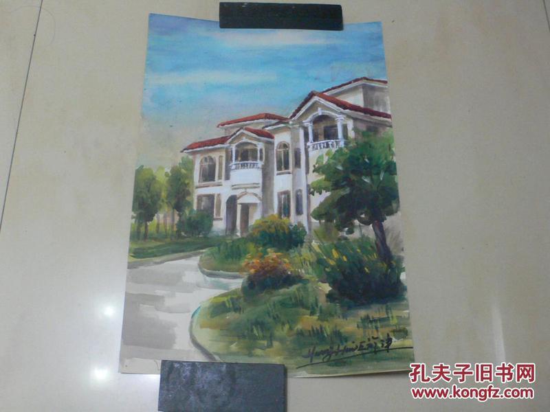 名家水彩画:《欧式小楼》(画家黄辉九十年代写生)