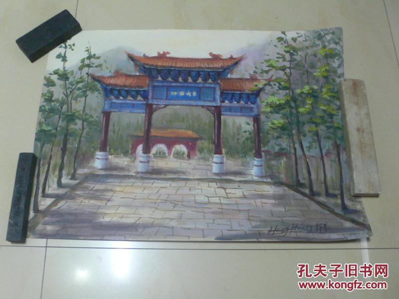 名家水彩画:《蓟县山门》(画家黄辉九十年代写生)