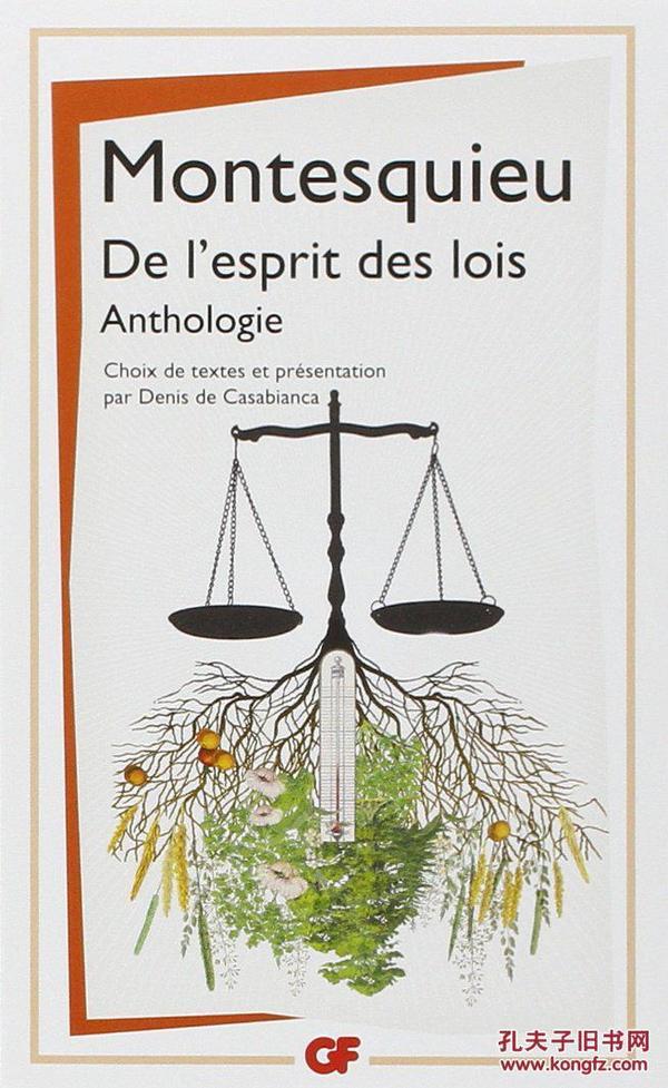 法国原版 法文 法语 De lesprit des lois : Anthologie 论法的精神 节选 孟德斯鸠