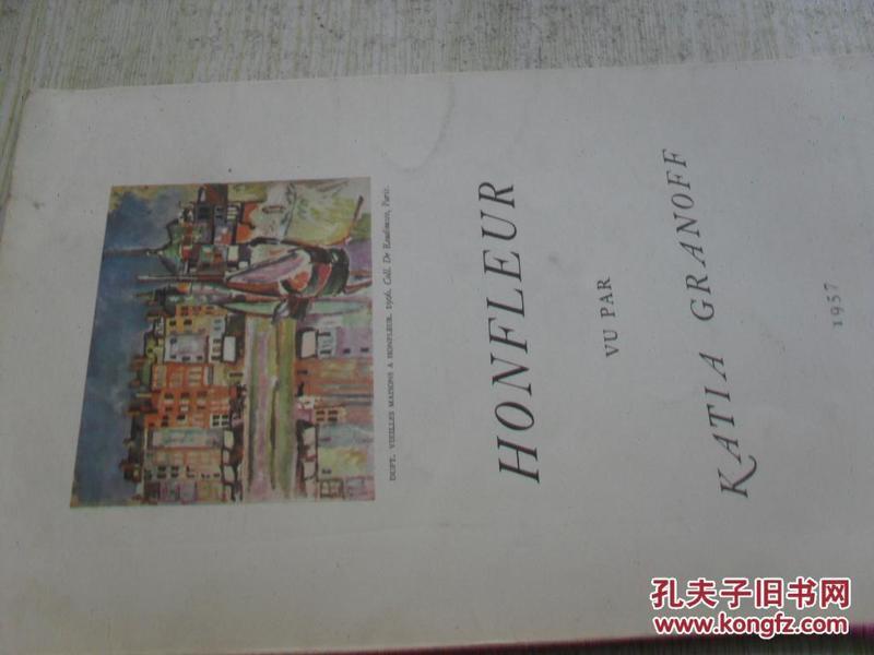 法文原版    HONFLEUR