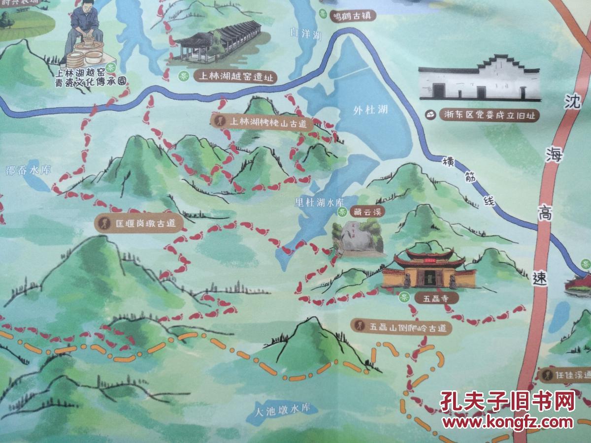 慈溪市旅游 手绘地图 慈溪地图 慈溪旅游图 慈溪市地图