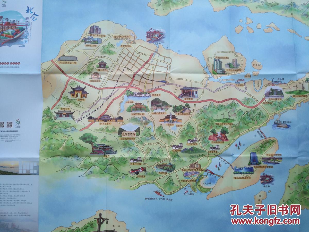 宁波北仑区旅游 手绘地图 北仑区地图 北仑地图 宁波地图