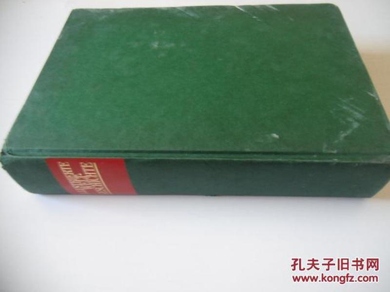 德文原版  《图解世界历史》 ILLUSTRIERTE WELT-GESCHICHTE