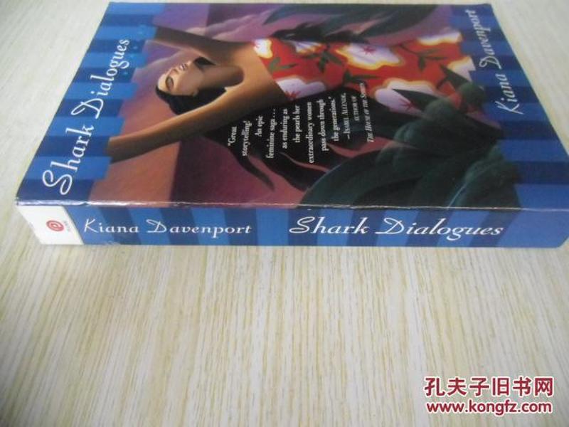 英文原版    Shark Dialogues
