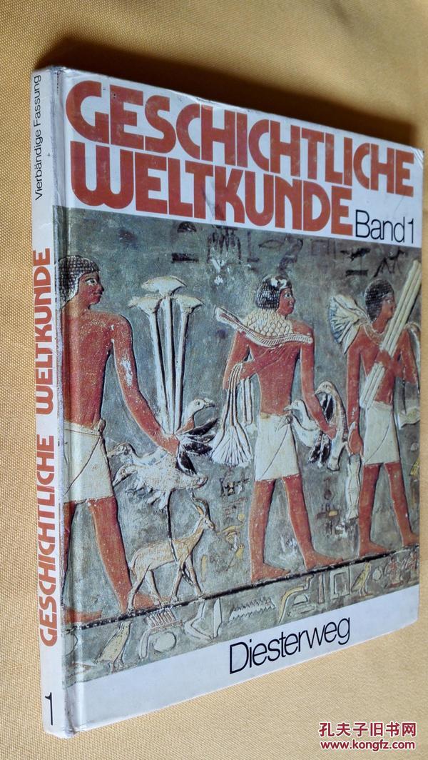德文精装 Geschichtliche Weltkunde, Bd.1, Von der frühen Zeit der Menschen bis zur Ausbreitung des Islams