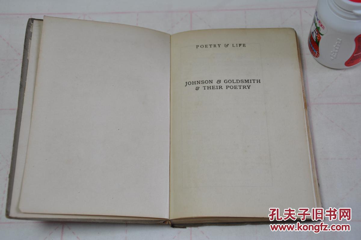 1922年,孔网唯一,英文原版,约翰生和歌德史密斯诗集,johnson & goldsm