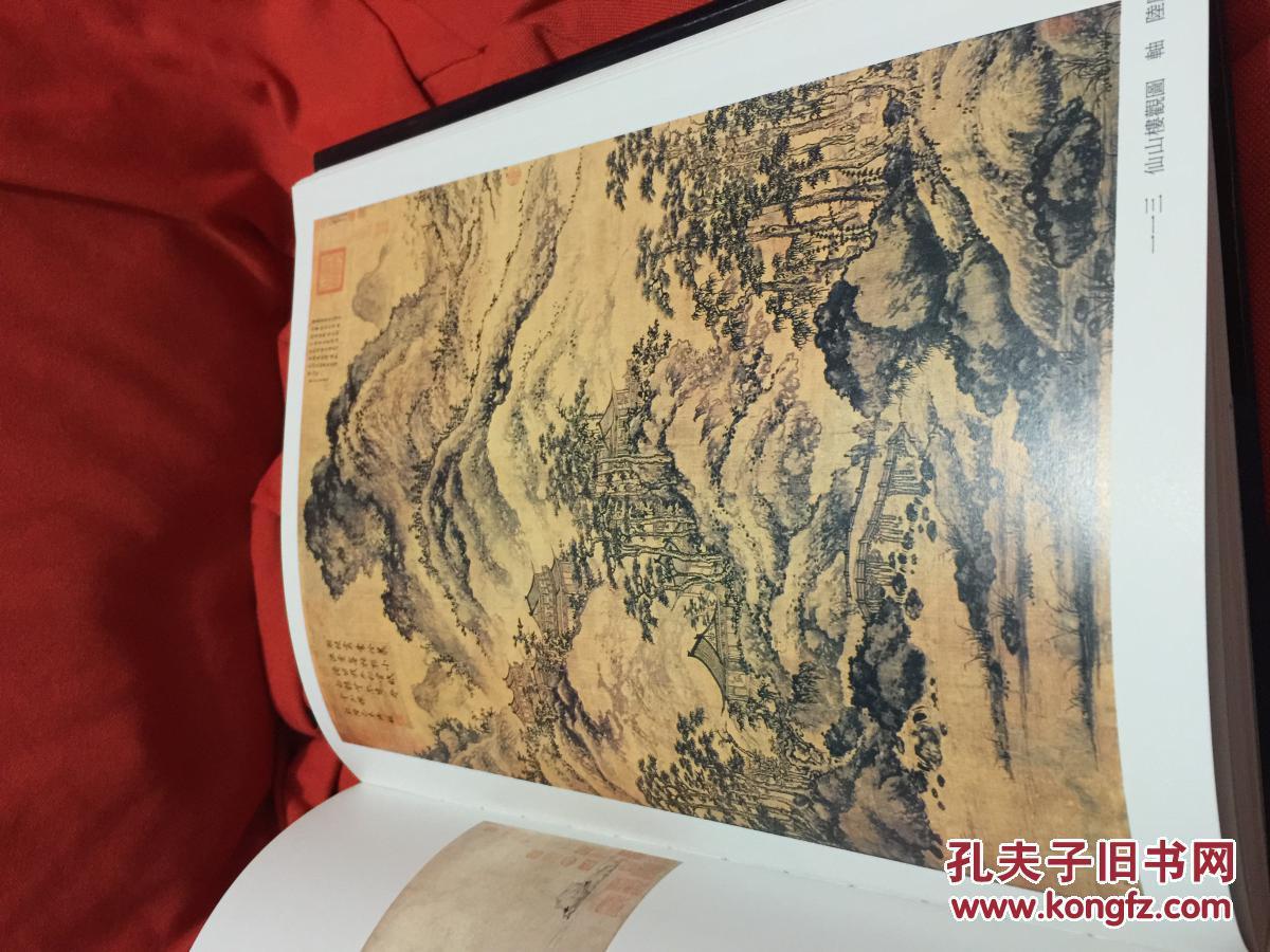 【图】中国美术全集 绘画编图片
