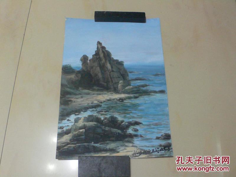 名家水彩画:《北戴河之三——鸽子窝》(画家黄辉写生)