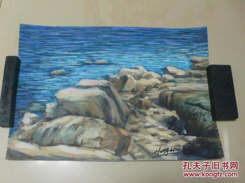 名家水彩画:《北戴河之二——石岸》(画家黄辉写生)