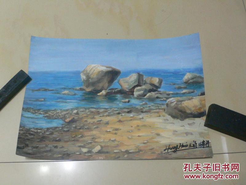 名家水彩画:《北戴河之一 -----  盼归》(画家黄辉写生)