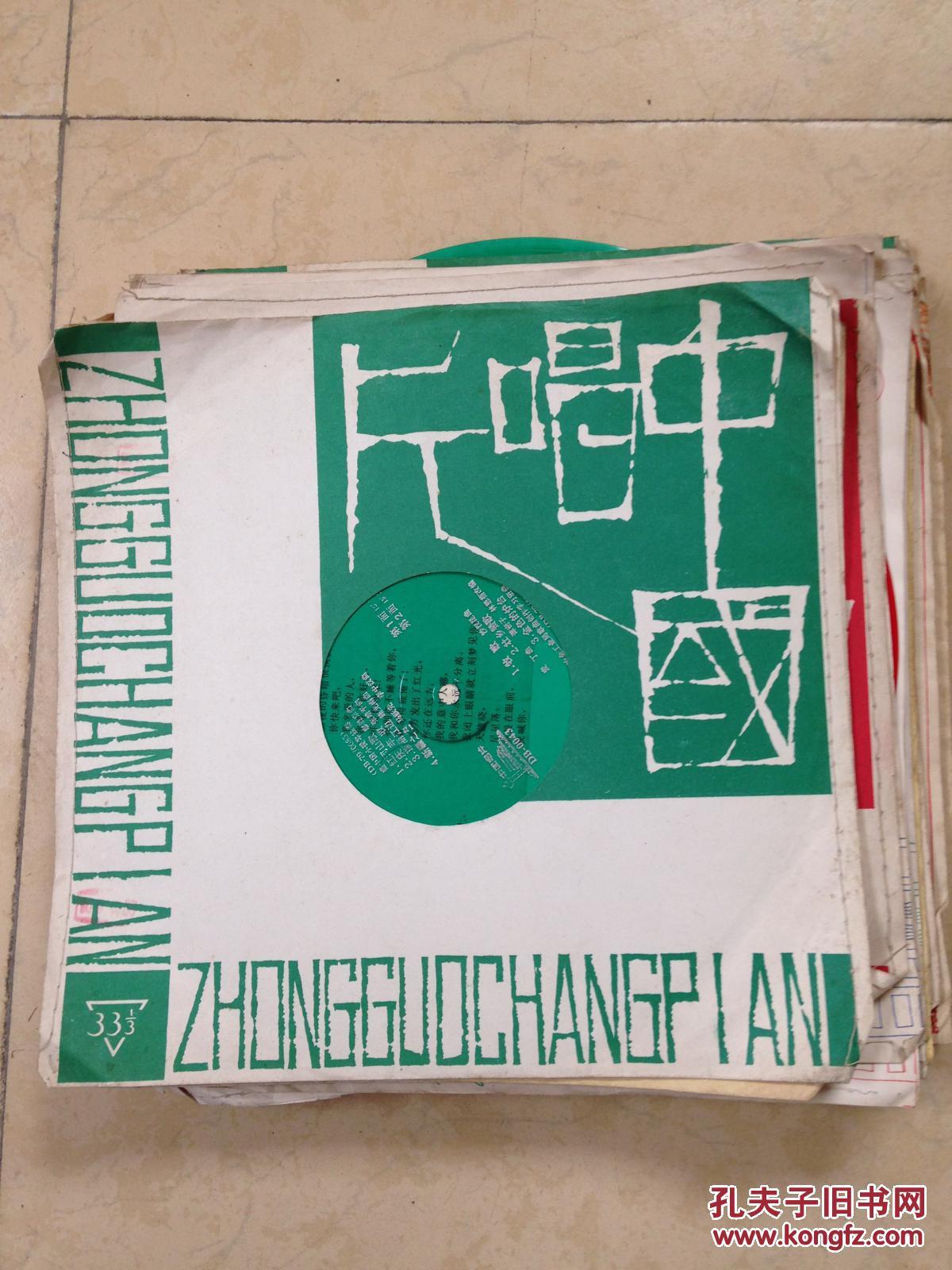 红河山歌 庆丰收 瑞丽江边 新疆之春 牧歌 壮乡赞歌 金色的炉台图片