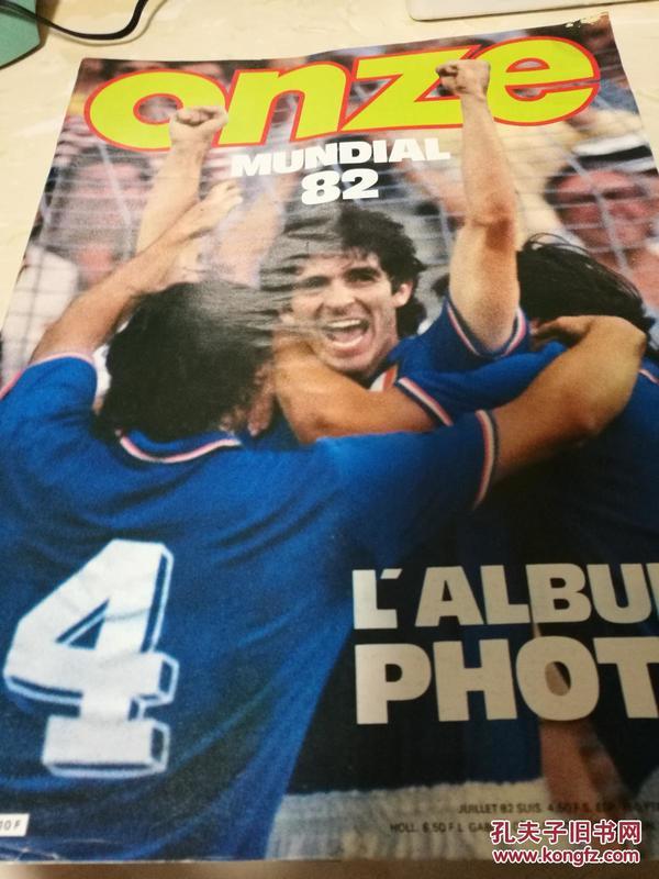法国原版1982世界杯杂志