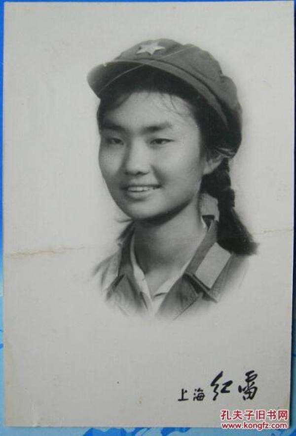 文革老照片:美女,上海红雷照相馆《桐阴委羽系列》