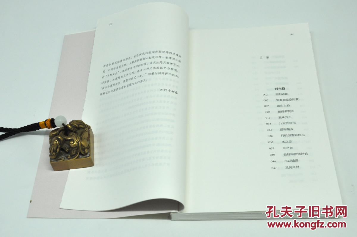 商品描述:                       叶文玲,当代著名作家图片