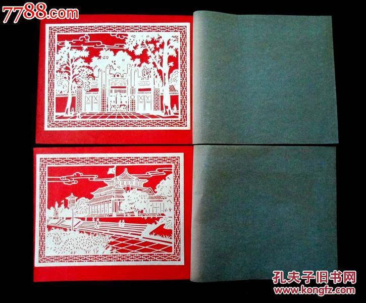 广州风景(中国民间细纹刻纸