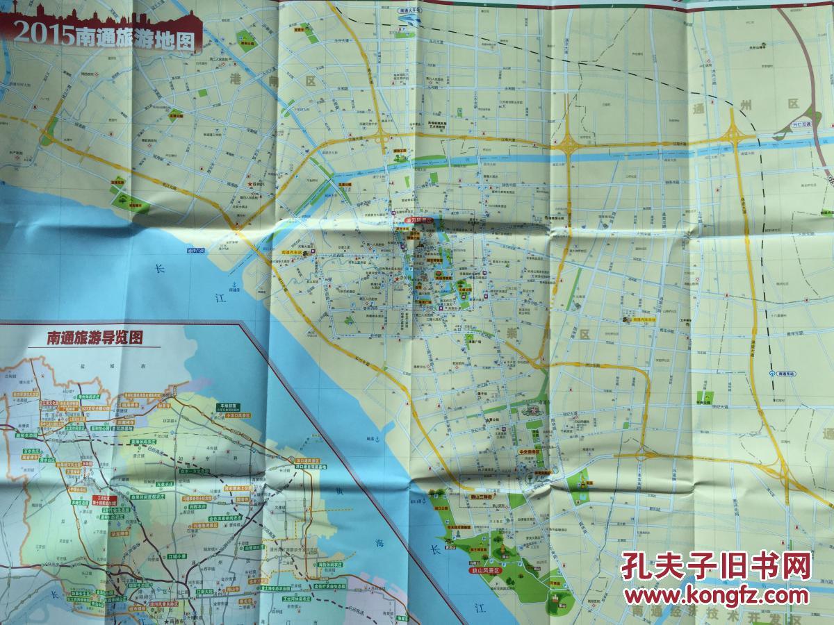 南通旅游地图 南通地图 南通市地图 2015年