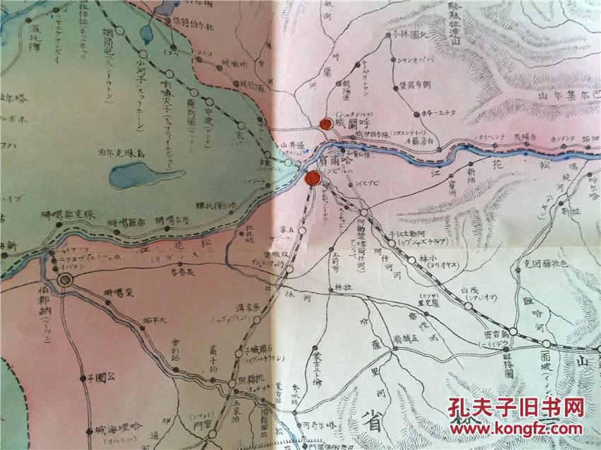 清末老地图 民国 满洲国 中东铁路 东省铁路 1905年日图片