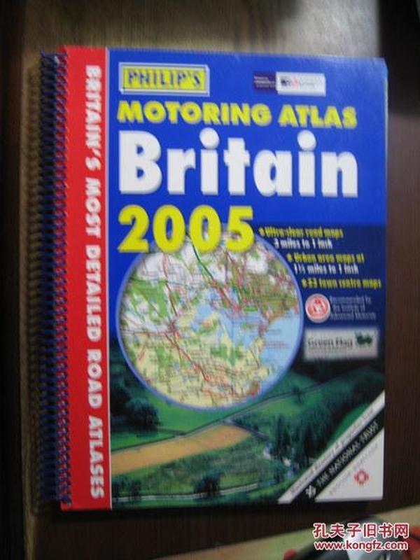 PHILIPS MOTORING ATLAS BRITAIN 2005 英文地图册