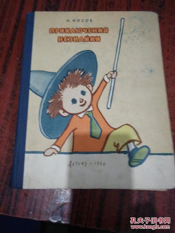饿文原版见图,有一枚26届世界乒乓球锦标赛邮票
