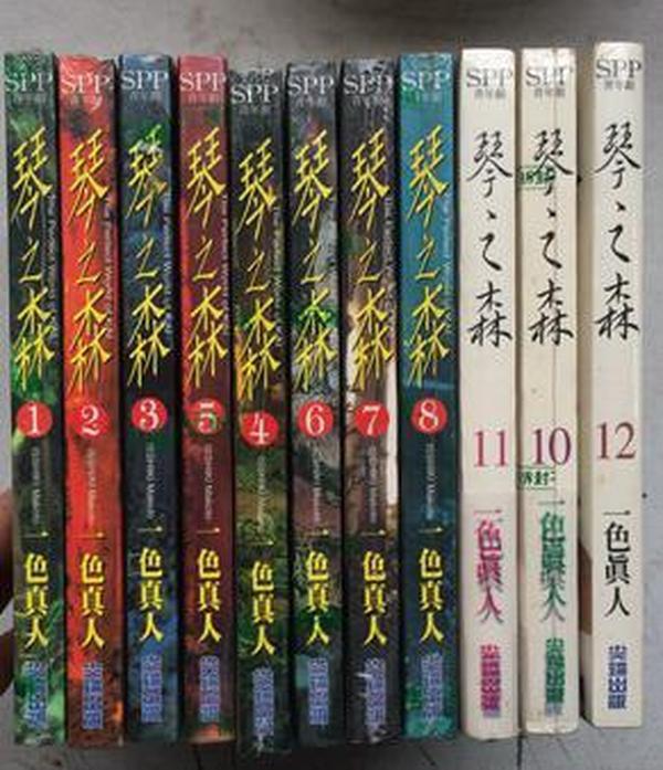日本卡通漫画:琴之森(第1-12卷,12册合售,大开娇女病漫画图片