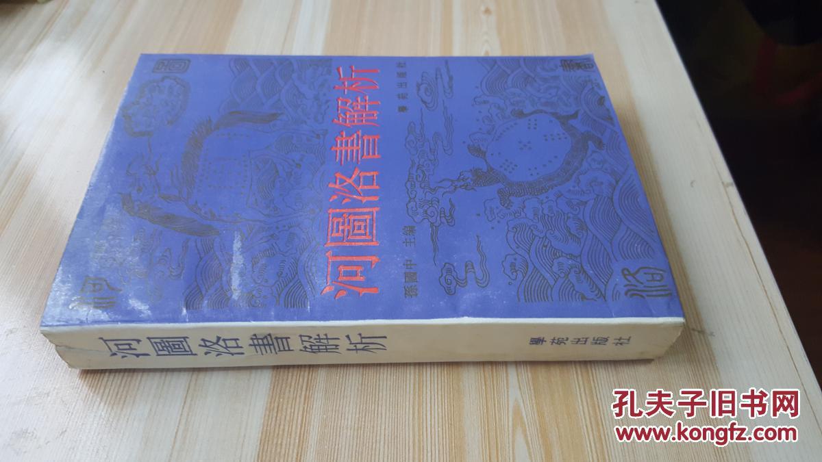 河图洛书标注cad解析吊顶sa图片