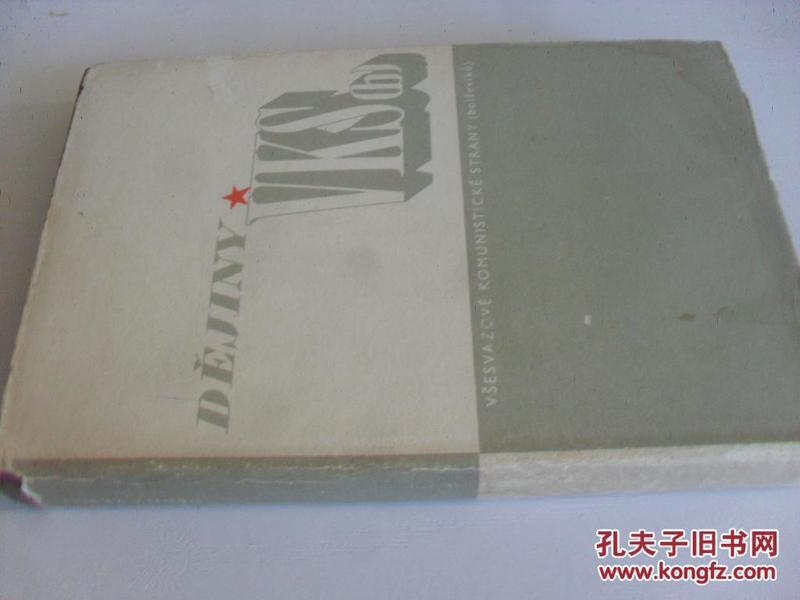 外文原版      书一本    见图