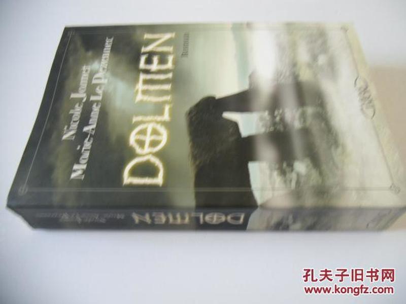 法文原版  Dolmen