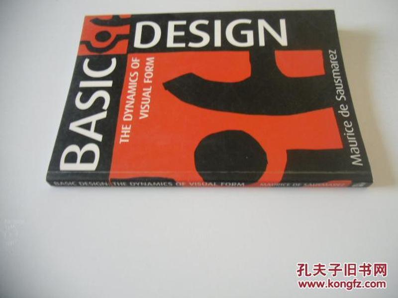 英文原版  Basic Design