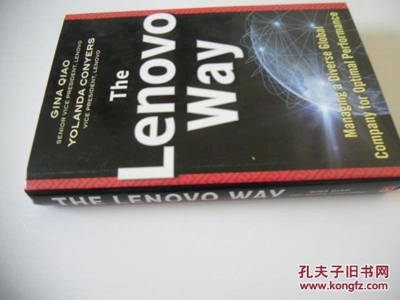 英文原版  The Lenovo Way